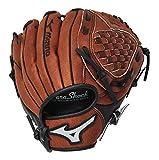 Mizuno Prospect Baseball Glove, Peanut, Youth/Kids, 11.5', Worn on left hand